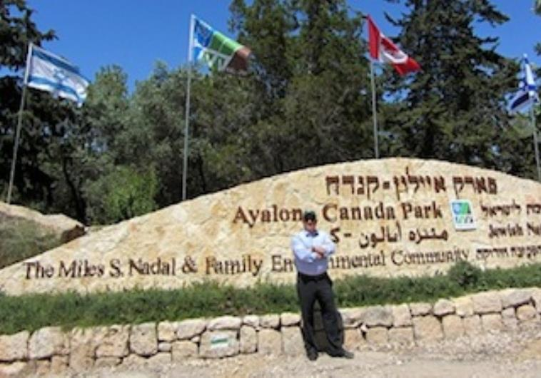 Miles visiting Ayalon Park