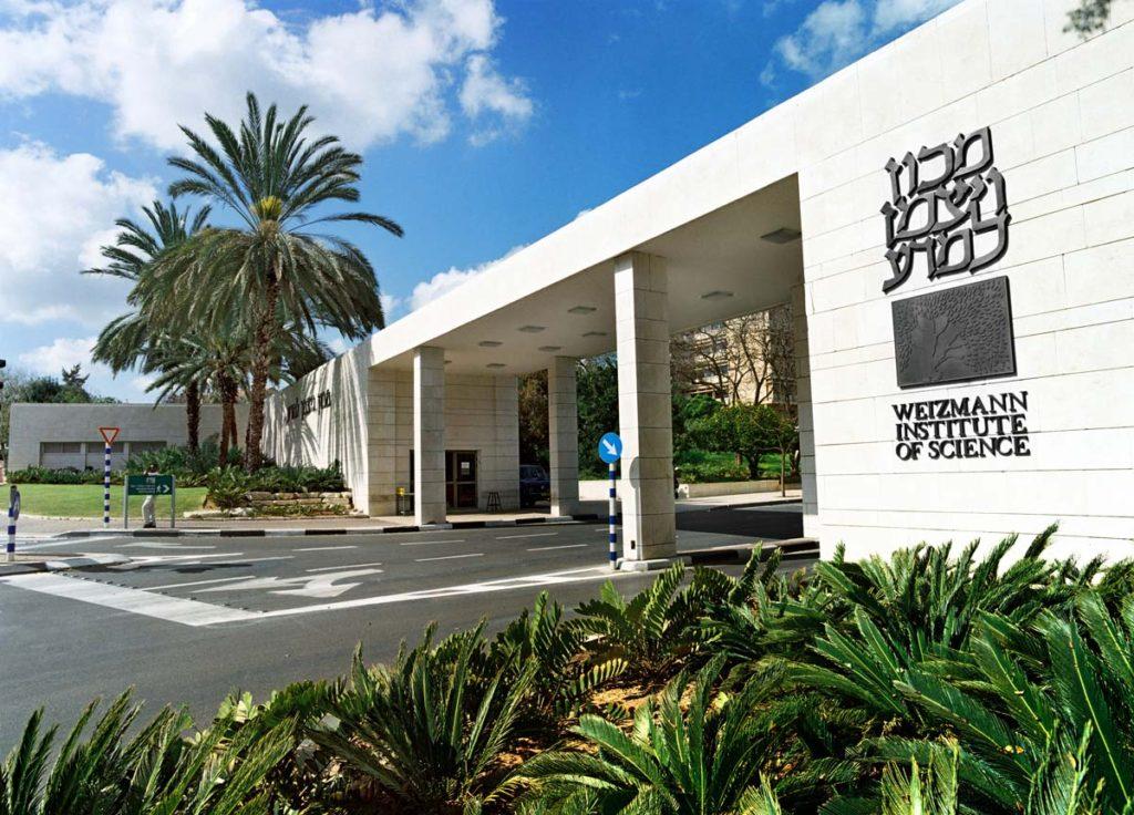 Weizmann Institute of Science, Israel