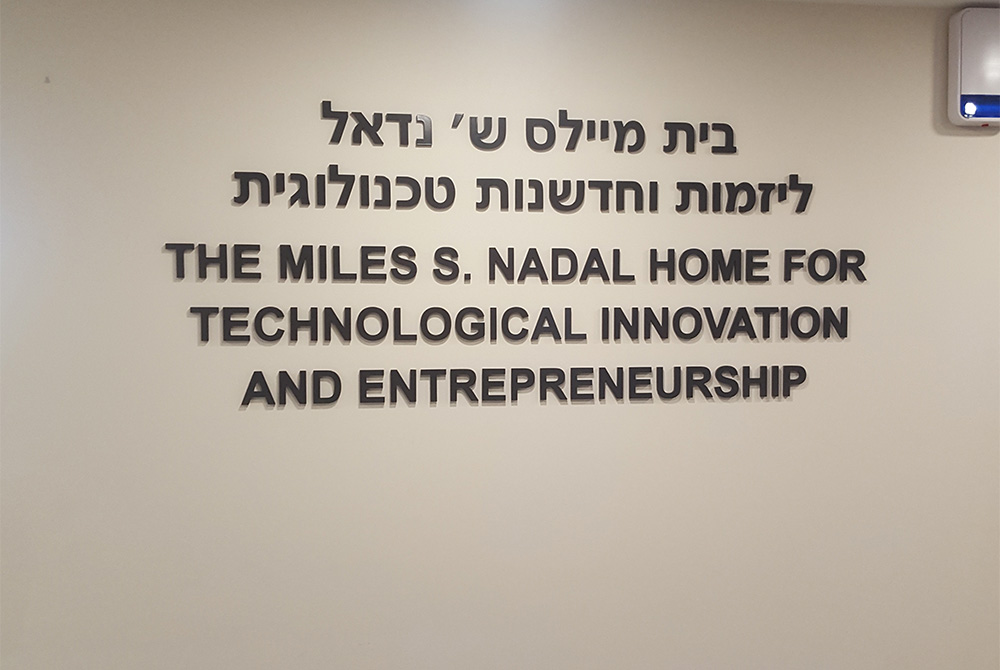 Miles Nadal, Tel Aviv University